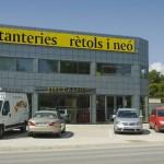 Instalux. Instal·lacions al Polígon Industrial Mas Xirgu. Girona